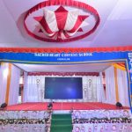 annual day-2017 01